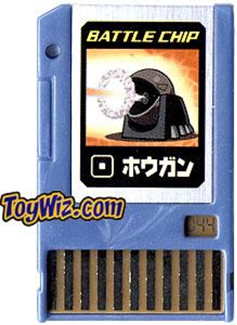 Capcom Mega Man Japanese PET Hougun Battle Chip #044