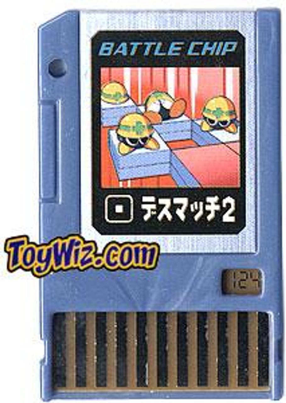 Capcom Mega Man Japanese PET Death Match 2 Battle Chip #124