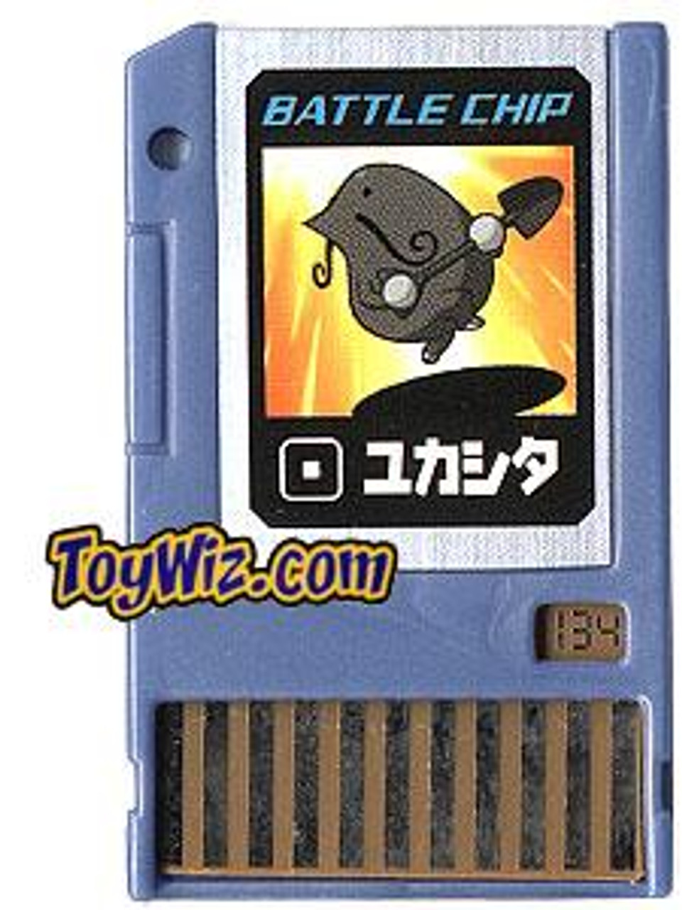 Capcom Mega Man Japanese PET Dig Battle Chip #134