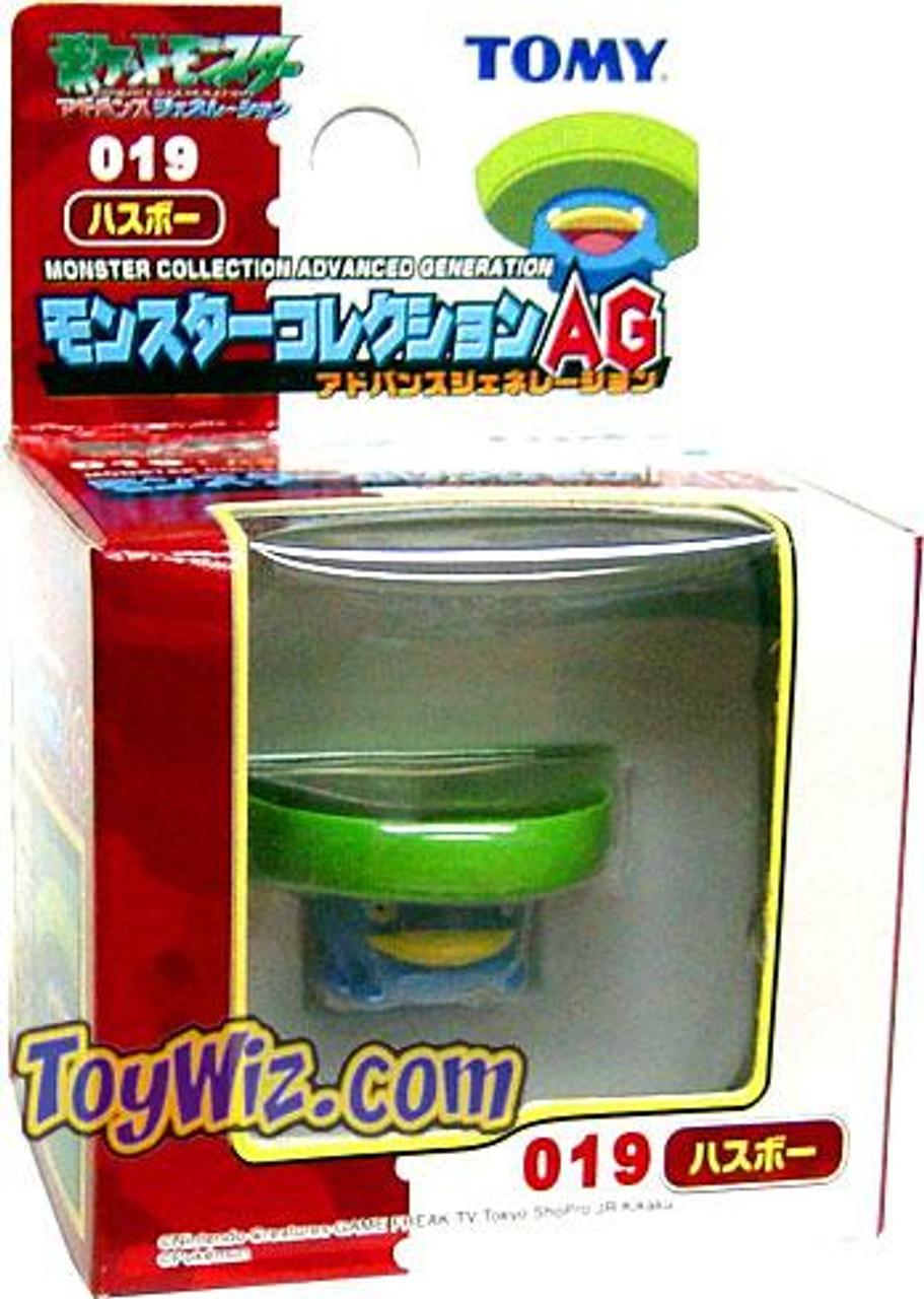 Pokemon Japanese Monster Collection Advanced Generation Lotad PVC Figure #270