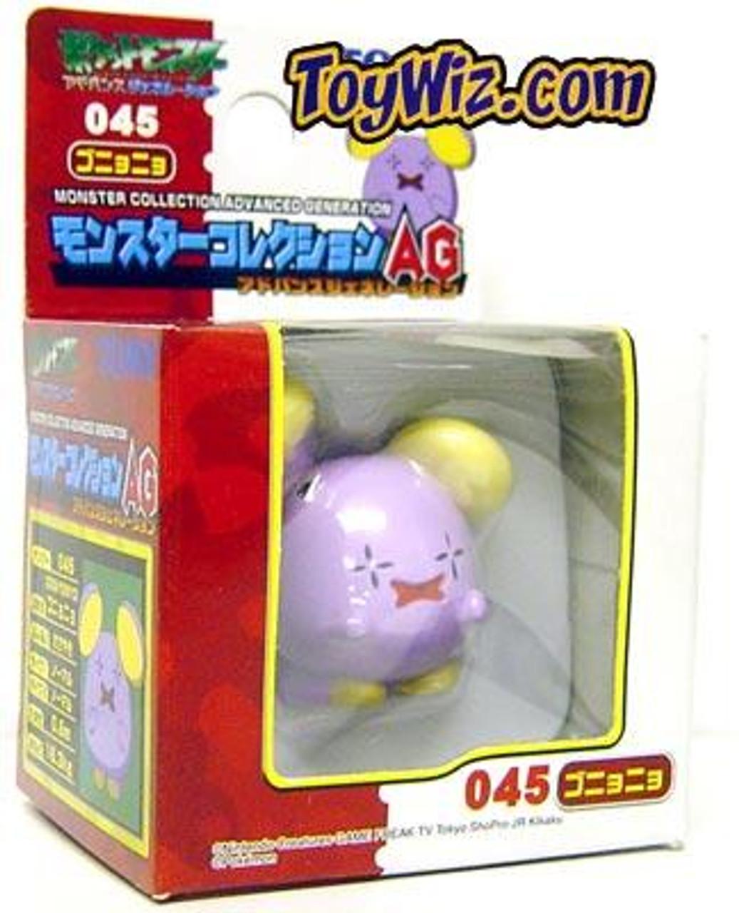 Pokemon Japanese Monster Collection Advanced Generation Whimsmur PVC Figure #293