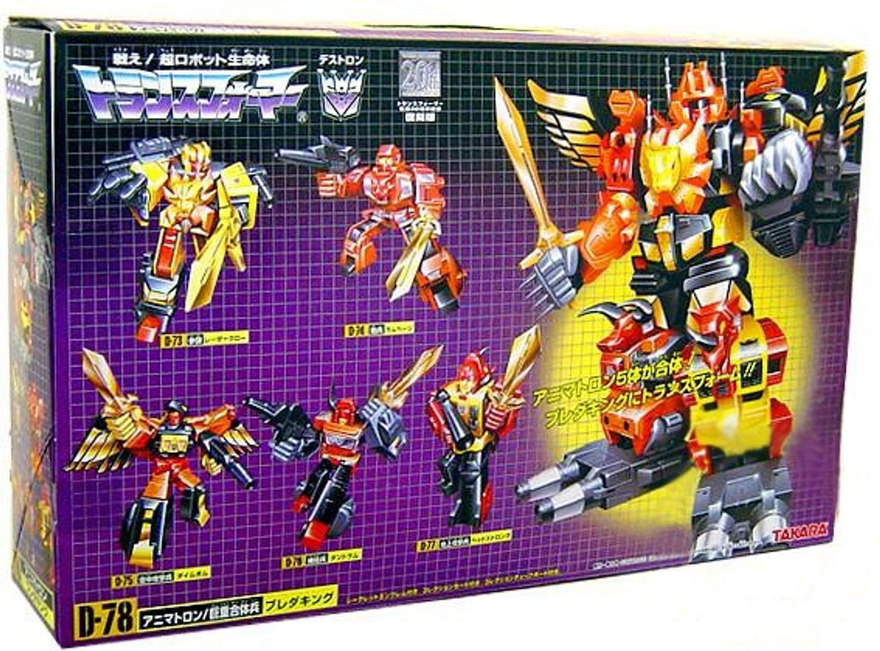 Transformers Japanese Re-Issues Predaking Action Figure Set D-78
