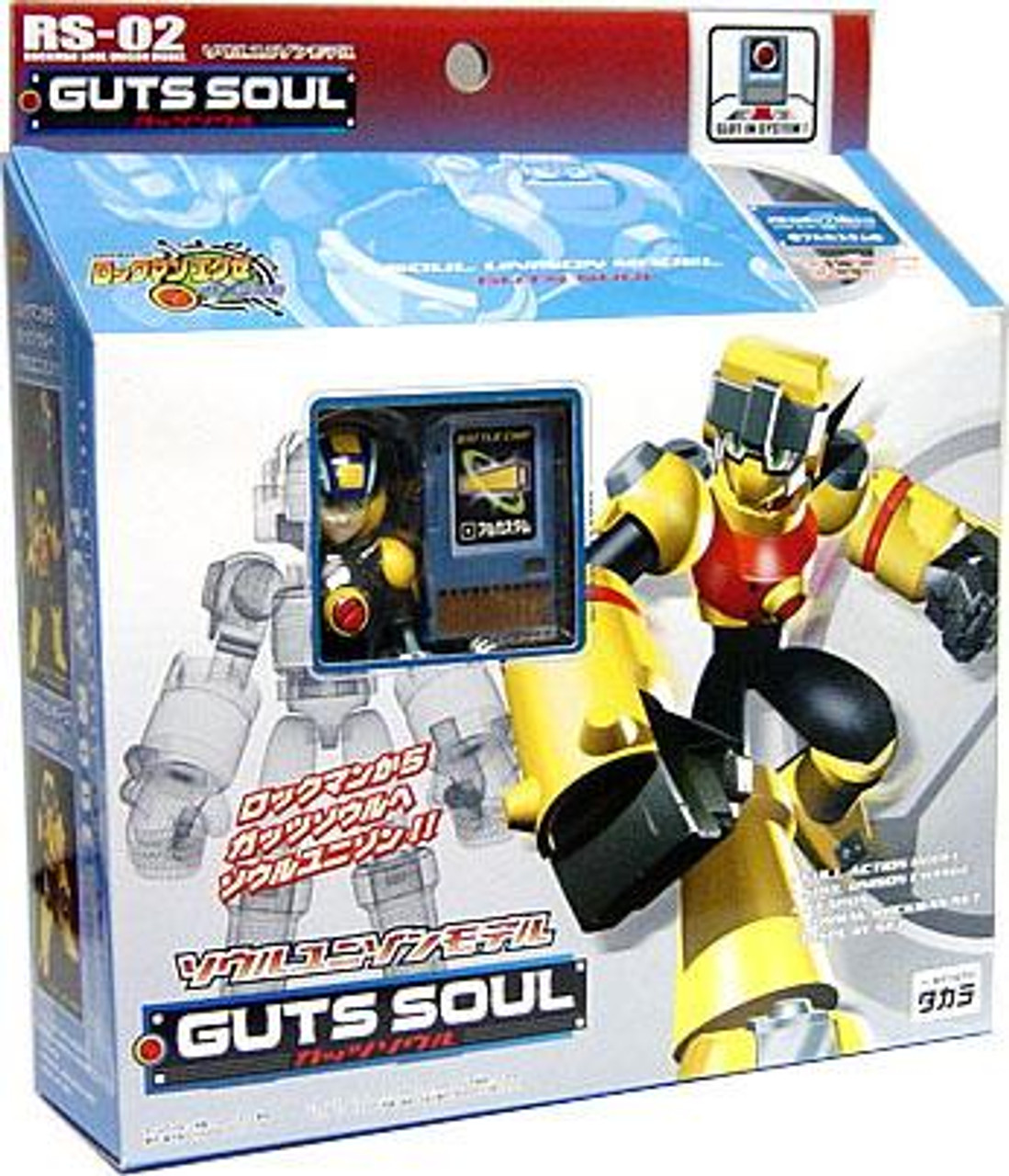 Mega Man NT Warrior Soul Unison Guts Soul Model Kit RS-02