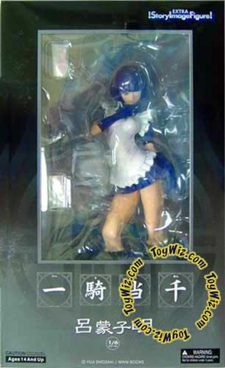 Extra Story Image Ikki Tousen Ryomou Shimei PVC Statue