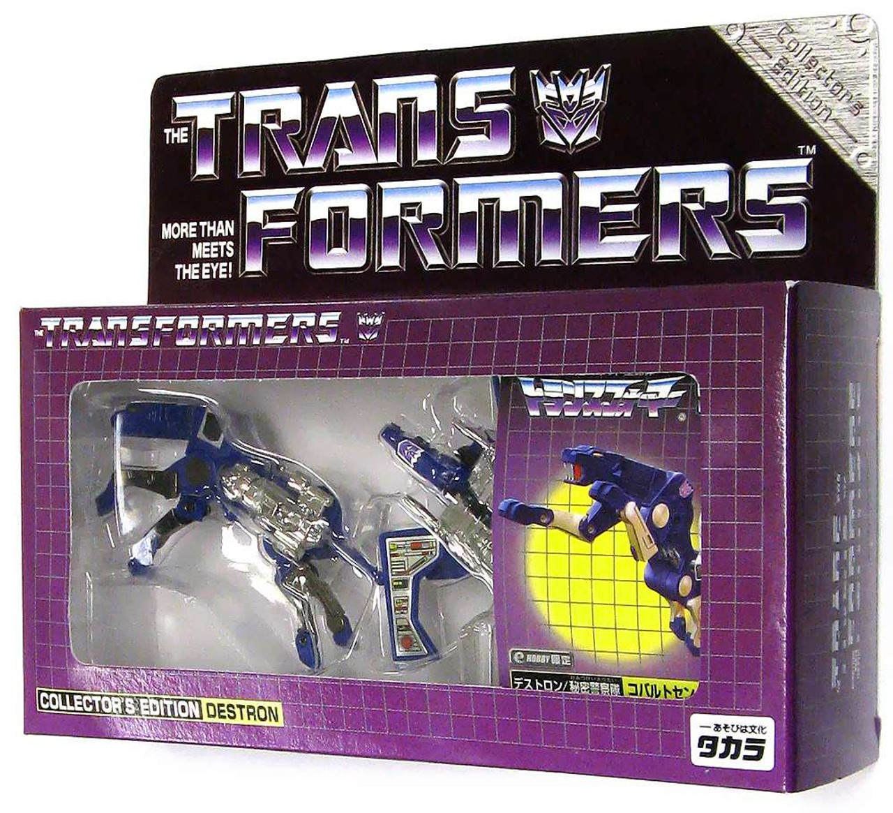 Transformers Japanese Collector's Edition Destron Cobalt Sentry Cassettes Action Figure Set [Howlback & Garboil]