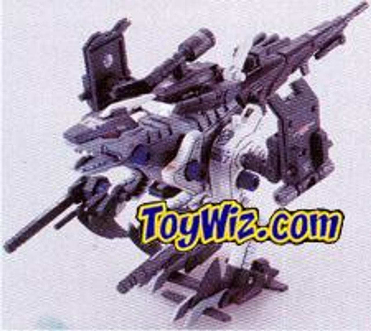Zoids Customized Parts Active Shield Accessory Kit CP-25