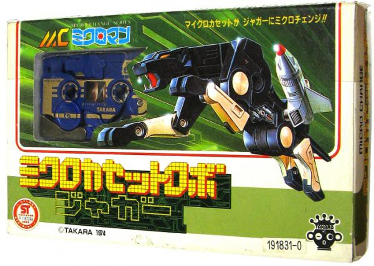 Transformers Japanese Micro Change Howlback Exclusive Action Figure MC-02
