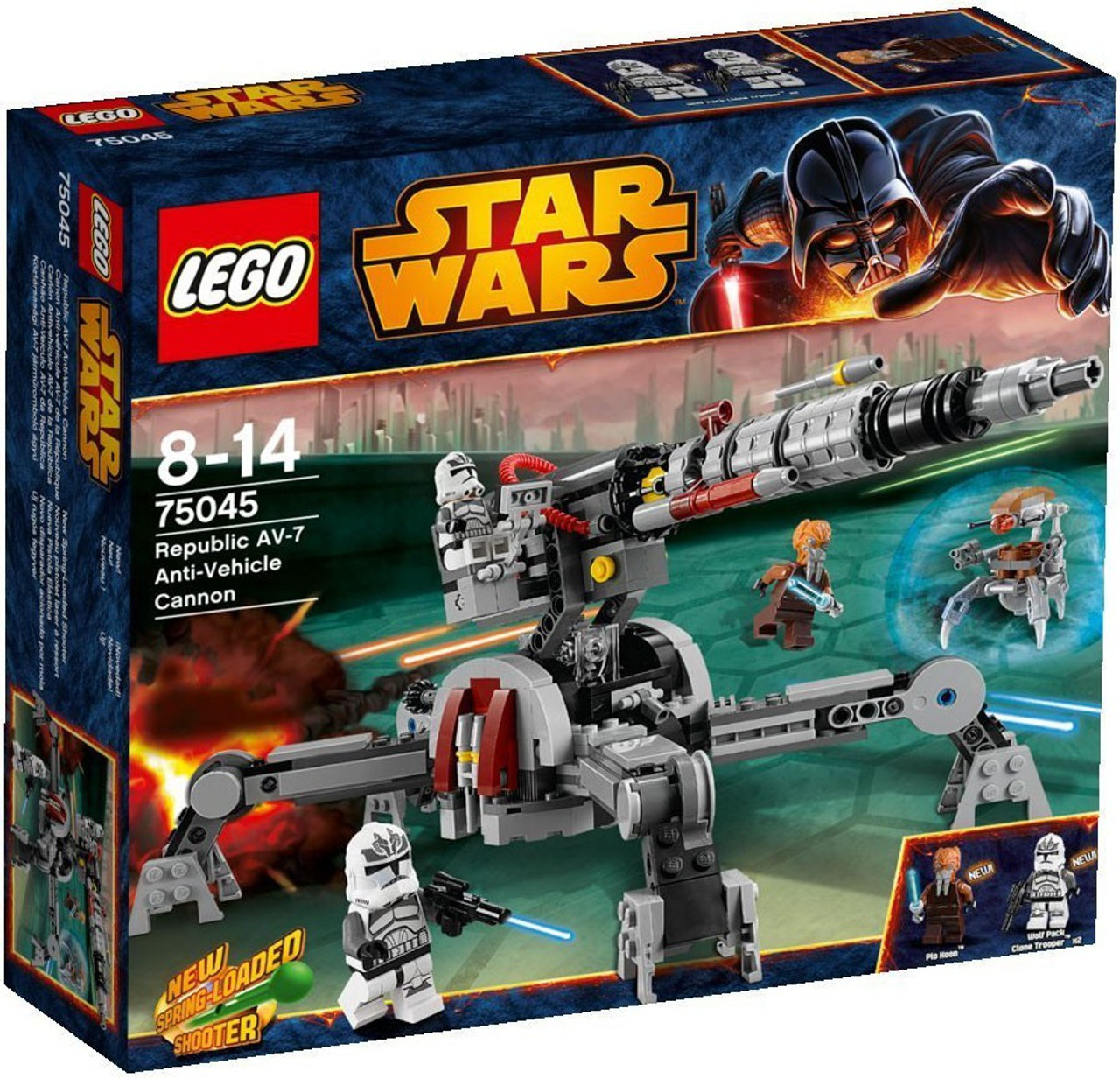 LEGO Star Wars The Clone Wars Republic AV-7 Anti-Vehicle Cannon Set #75045