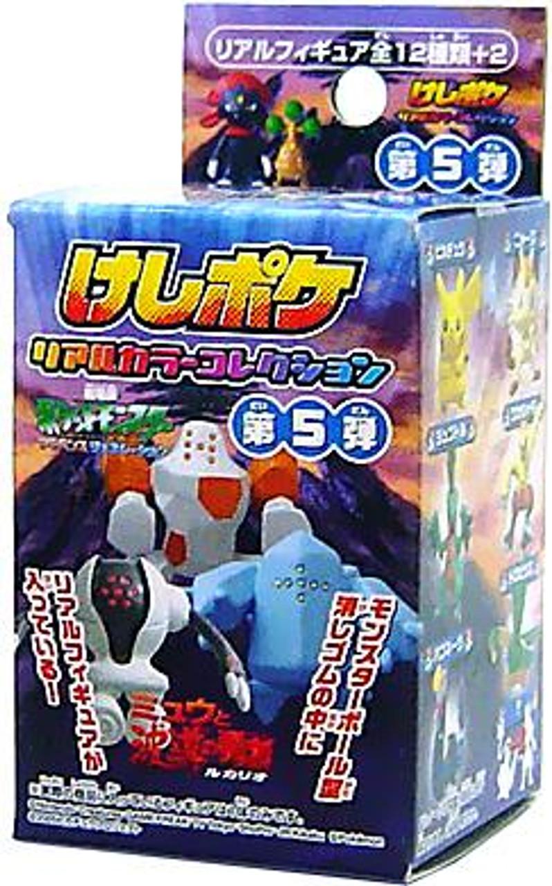 Pokemon Japanese Hidden Pokeball Series 5 PVC Figure [Random Pack]