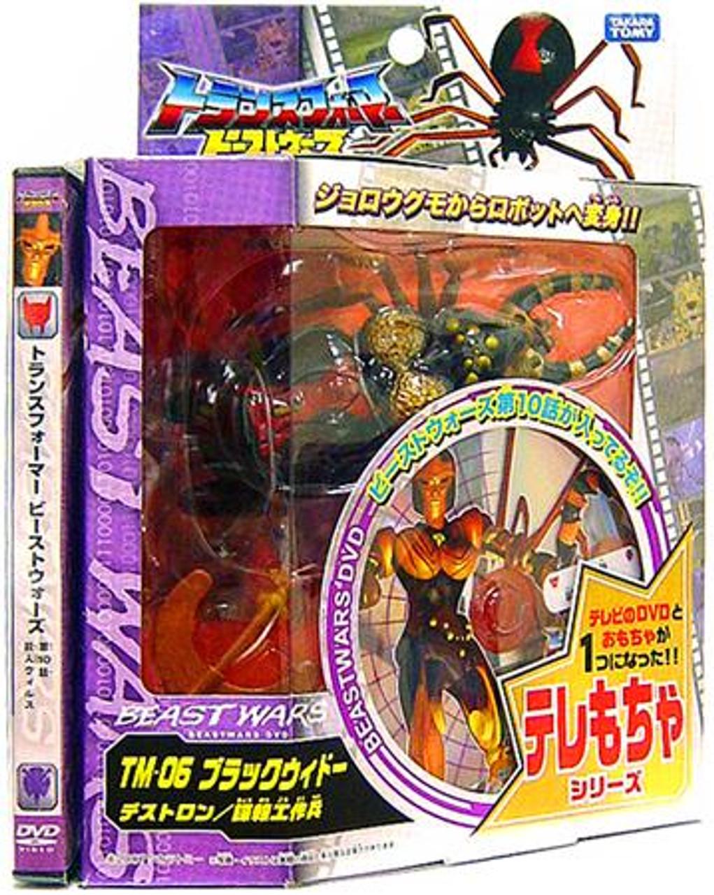 Transformers Japanese Beast Wars 10th Anniversary Blackarachnia Action Figure TM-06