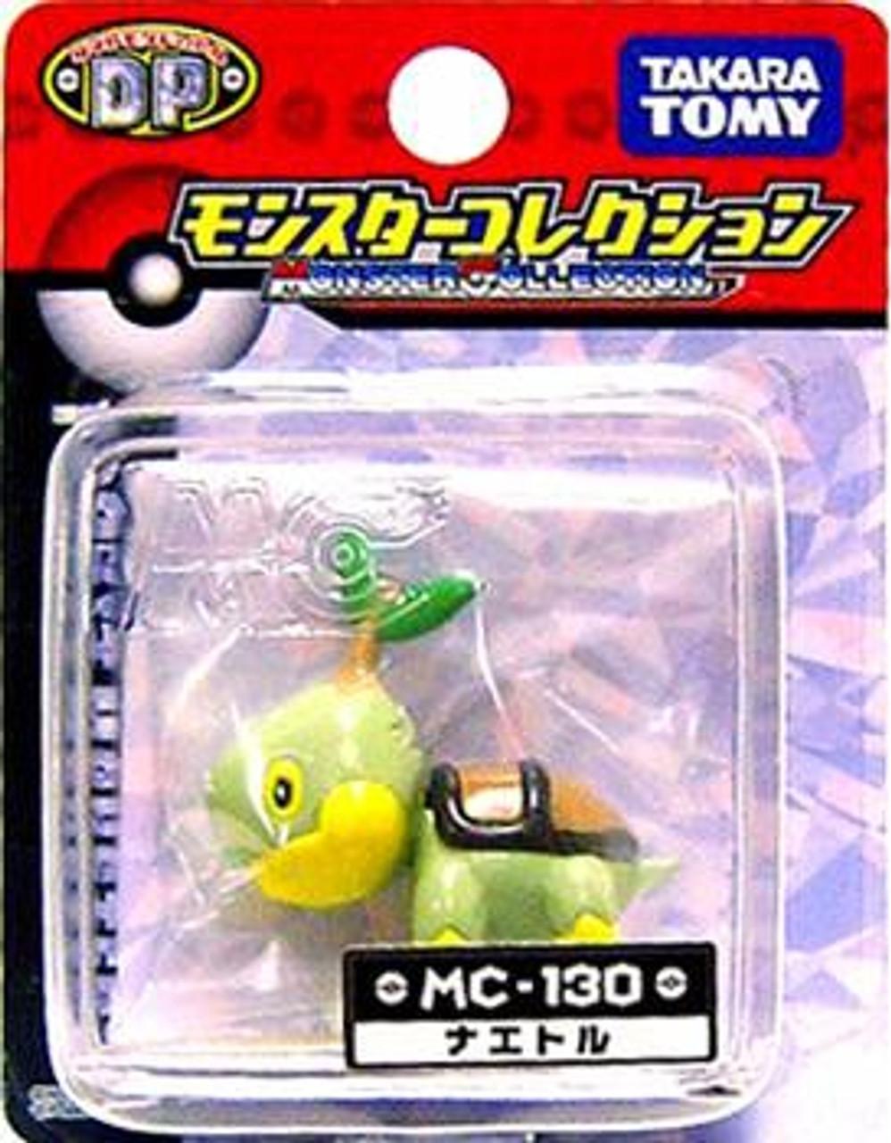 Pokemon Diamond & Pearl Monster Collection Turtwig PVC Figure MC-130 [Japanese]