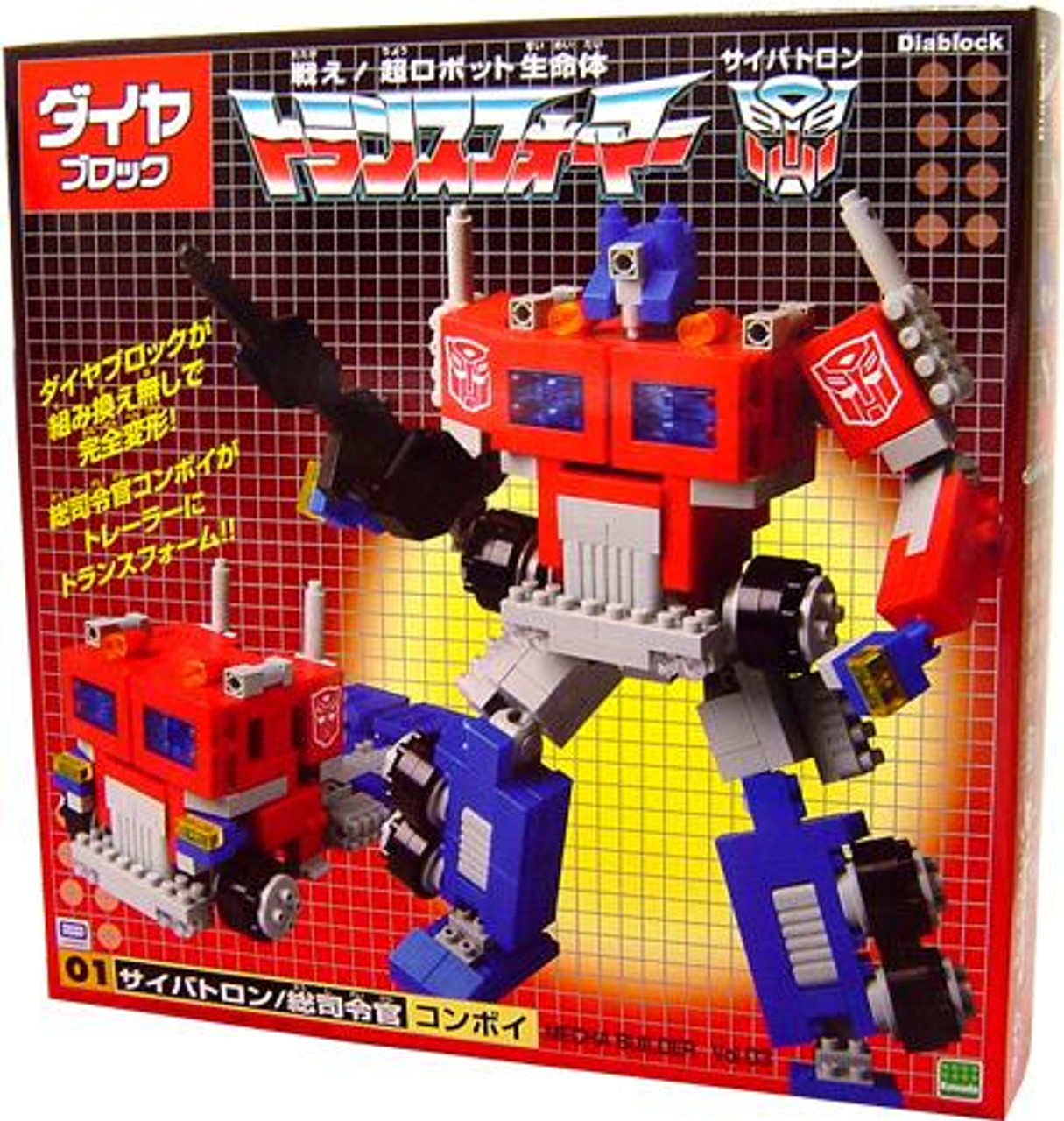 "Transformers Japanese Diablock Optimus Prime 11"" Action Figure #01"