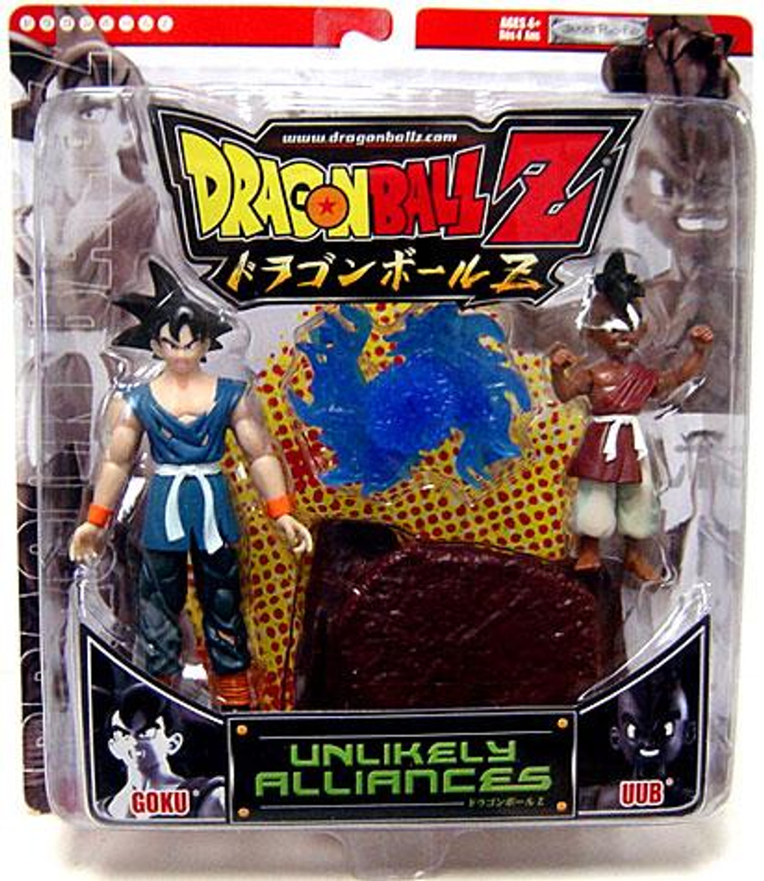 Dragon Ball Z Unlikely Alliances Goku & Uub Action Figure 2-Pack