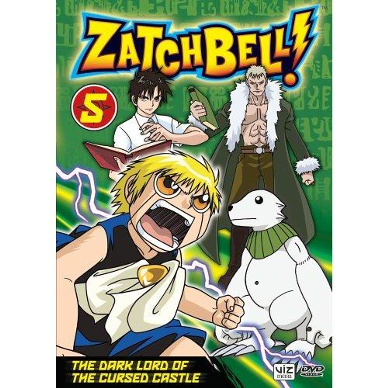 Zatch Bell The Dark Lord of the Cursed Castle DVD #5