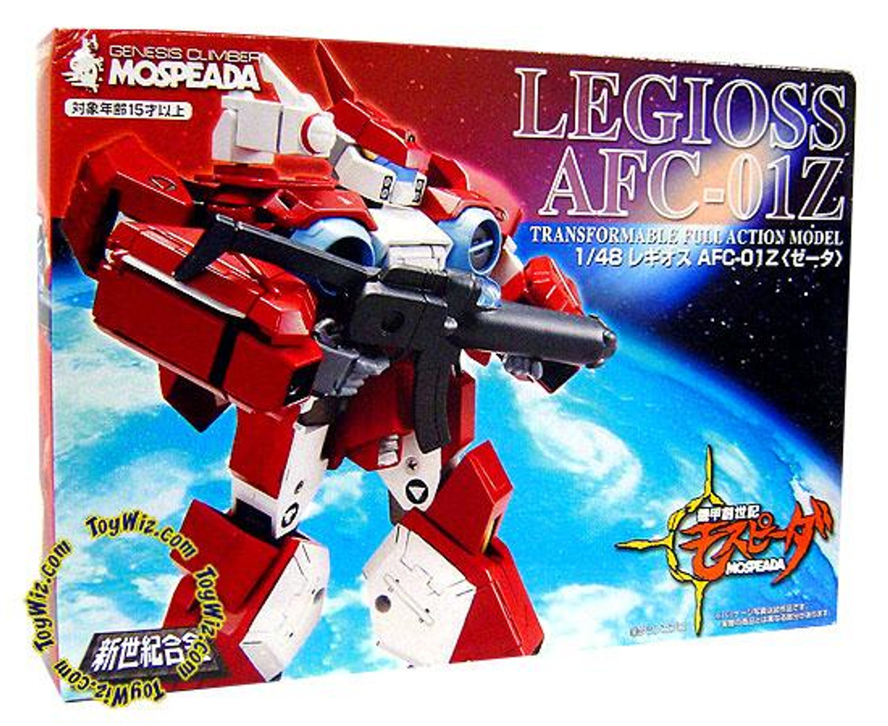 Mospeada Alpha Legiouss AFC-01Z Model Kit [Red]