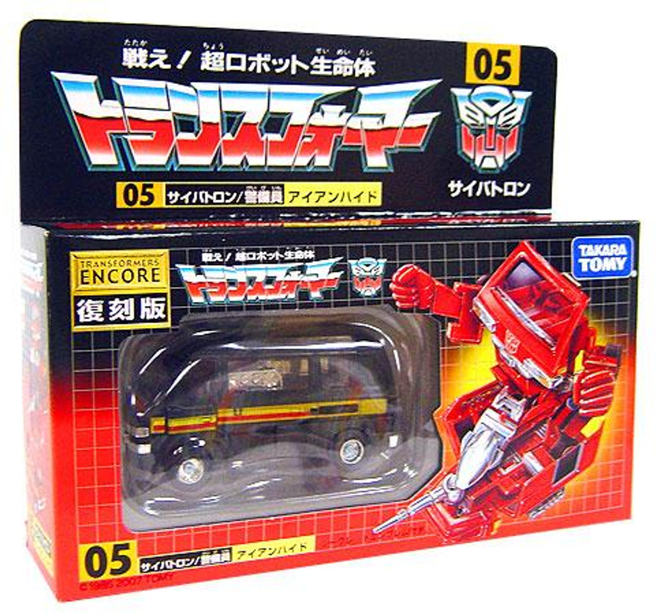 Transformers Japanese Renewal Encore Ironhide Exclusive Action Figure #05 [Movie Colors]