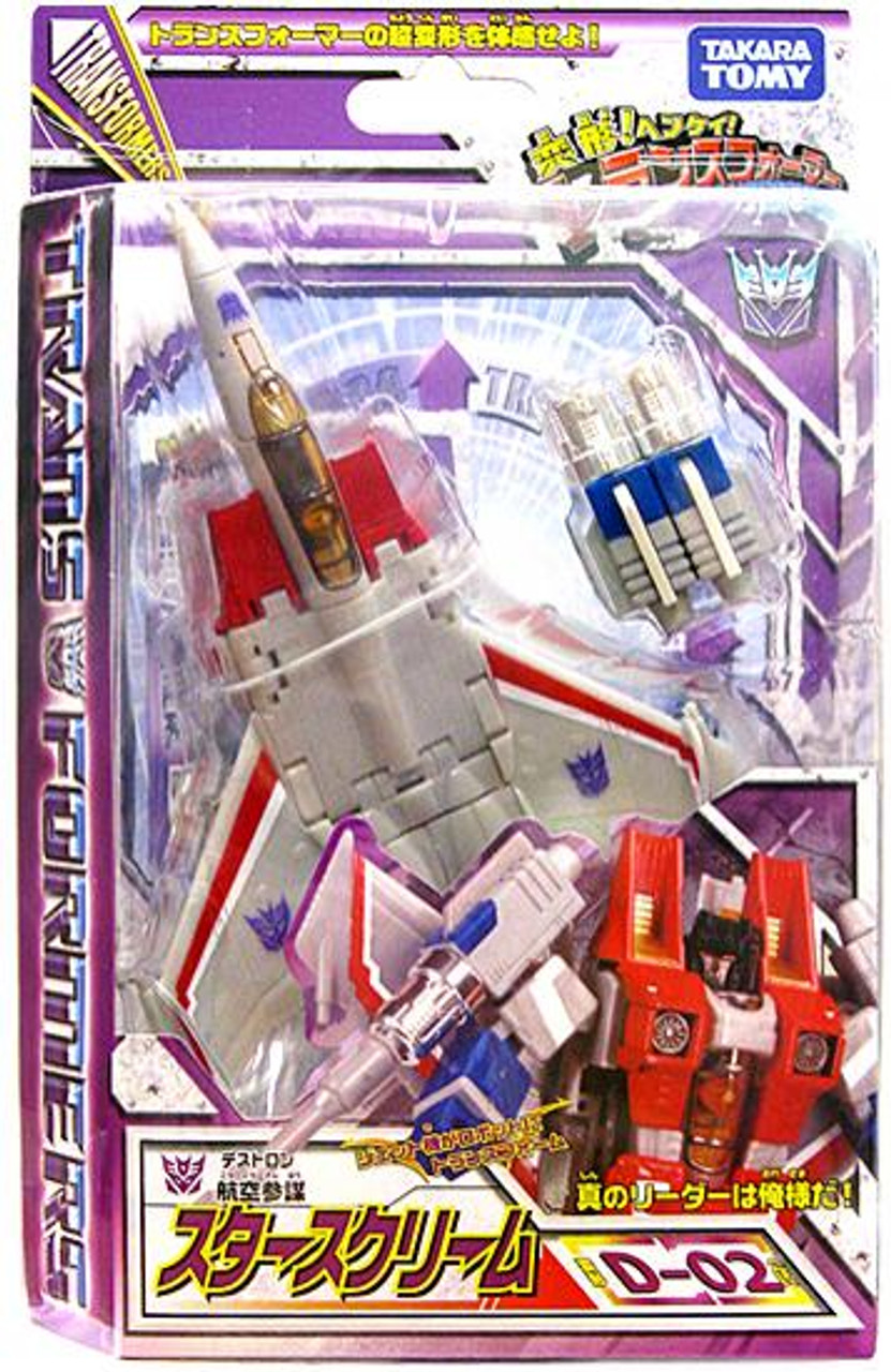 Transformers Japanese Classics Henkei Deluxe Starscream Deluxe Action Figure Set D-02