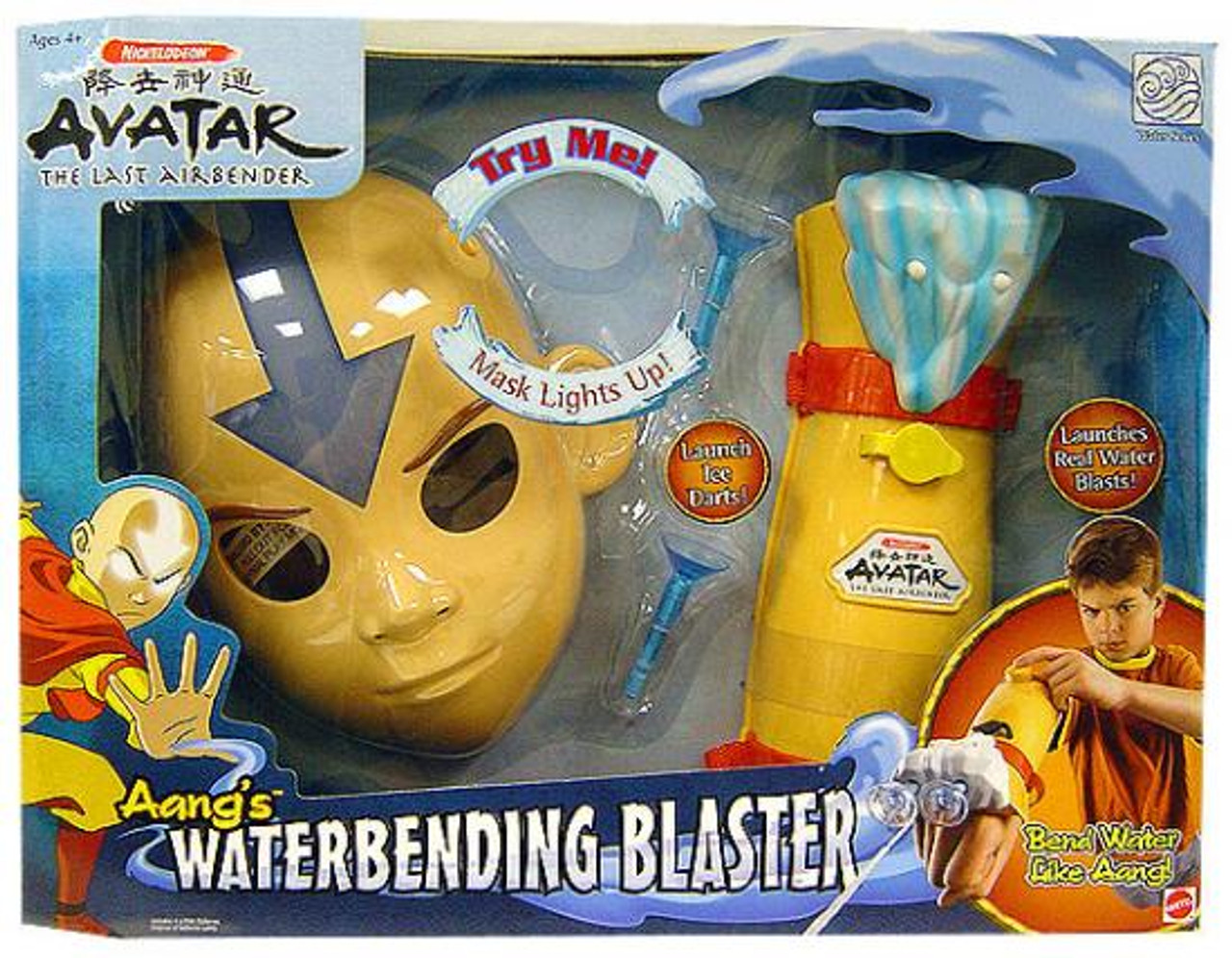 Avatar the Last Airbender Aang's Waterbending Blaster Roleplay toy