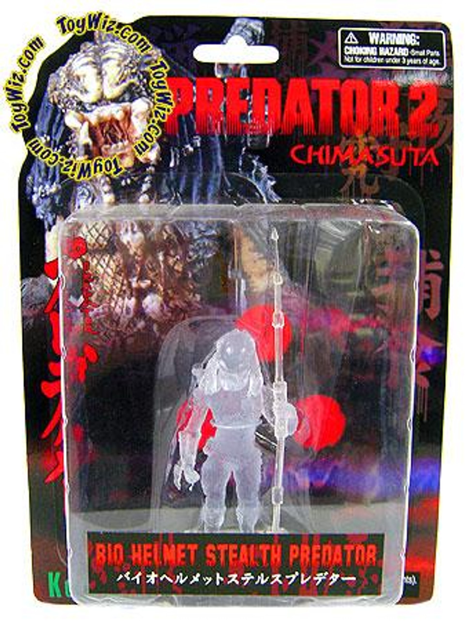 Predator 2 Chimasuta Bio Helmet Stealth Predator Figure