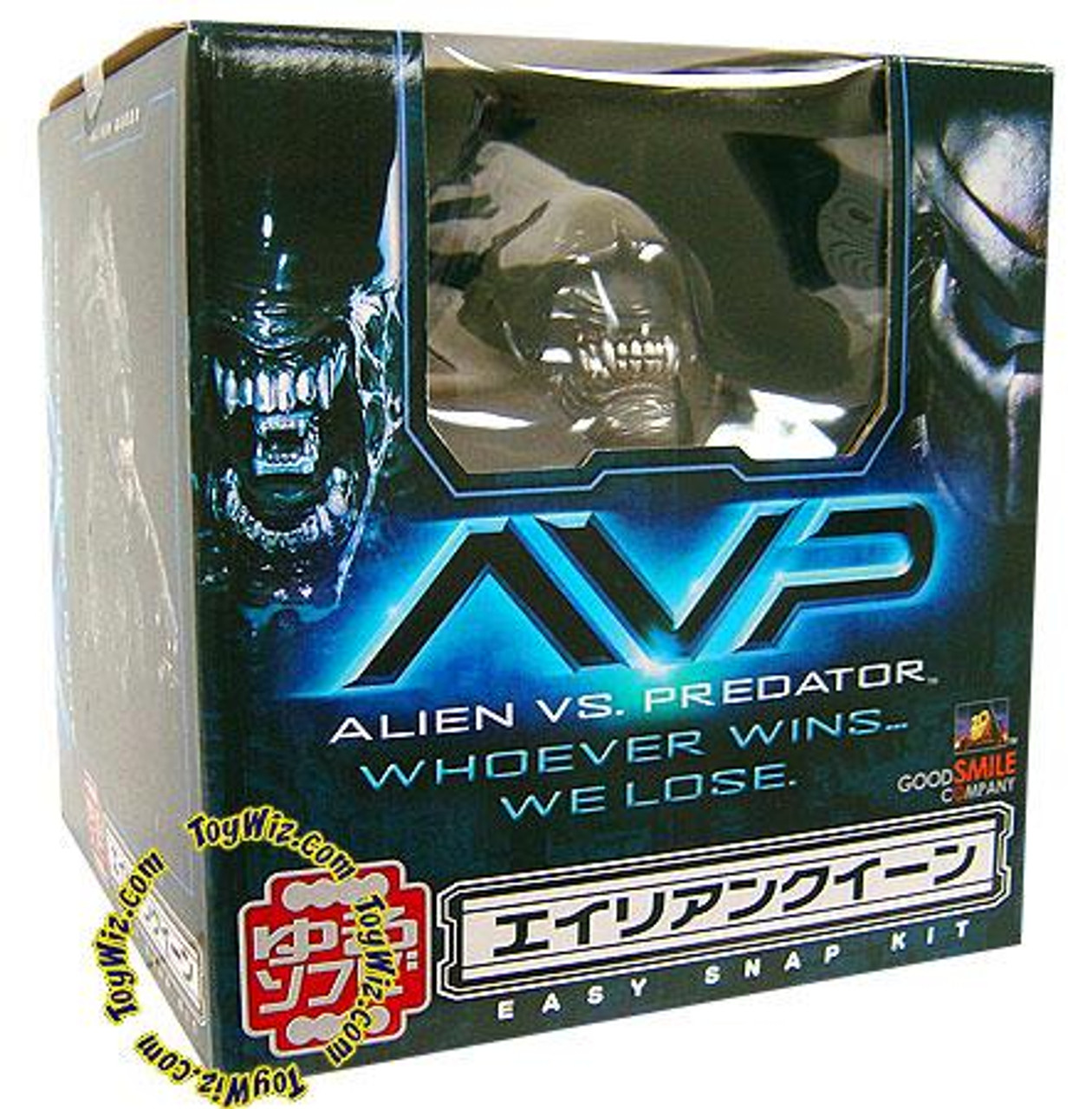 Alien vs Predator Super Deformed Alien Queen Model Kit