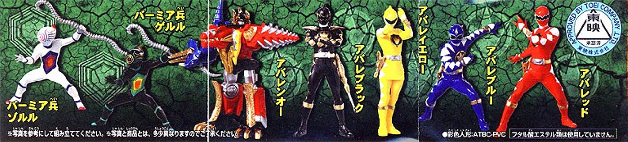 Power Rangers Mystic Force Set of 7 Capsule PVC Figures [Japanese]