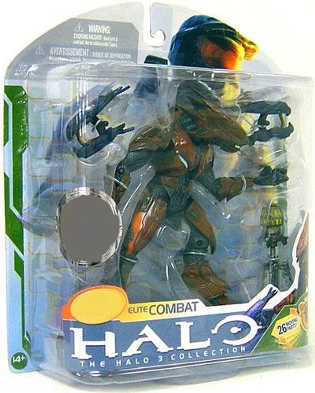 McFarlane Toys Halo 3 Series 5 Elite Combat Exclusive Action Figure [Brown]