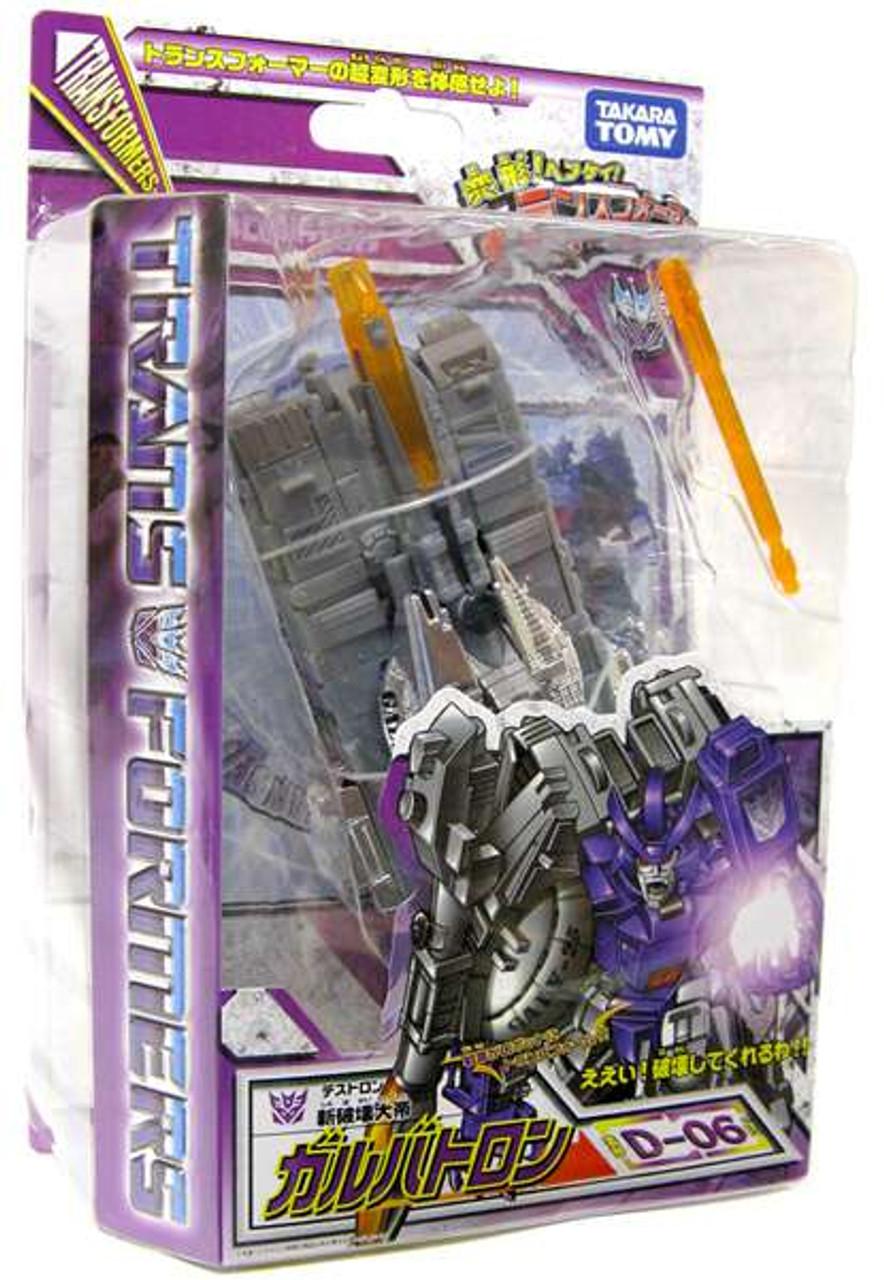 Transformers Japanese Classics Henkei Deluxe Galvatron Deluxe Action Figure Set D-06
