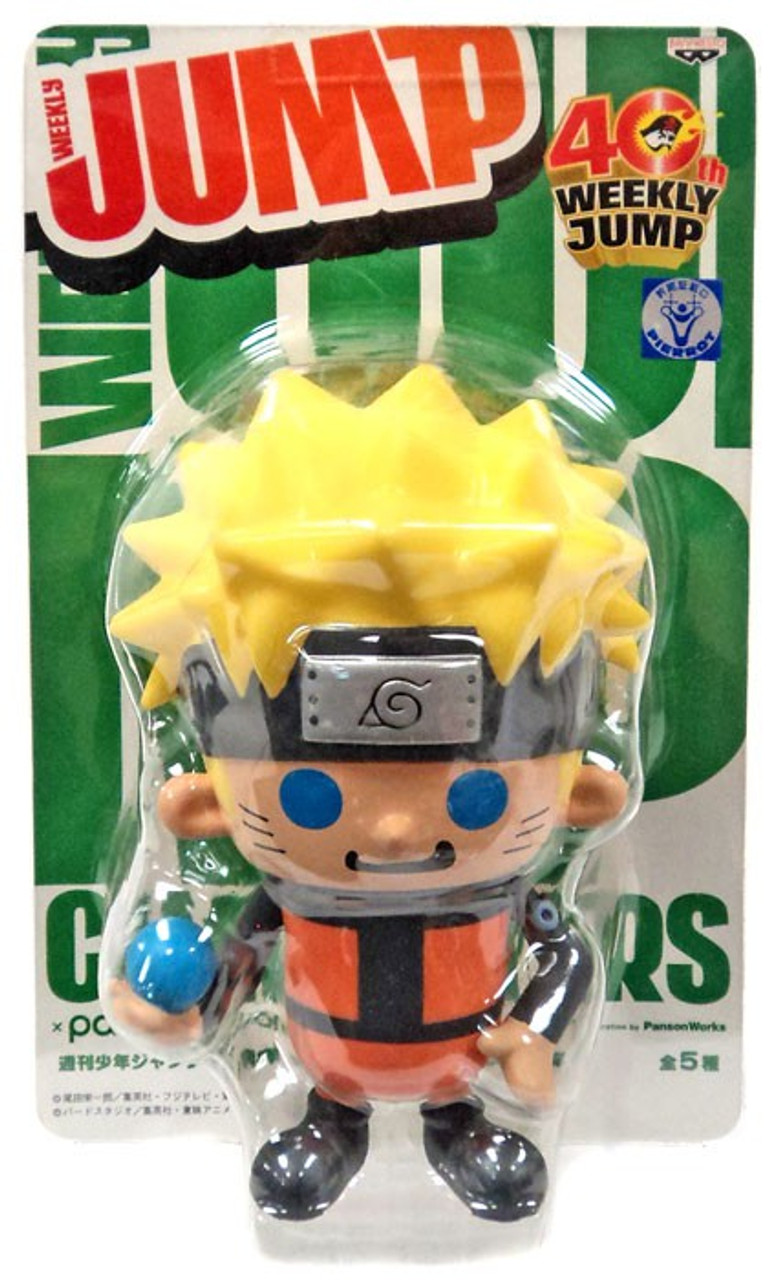 Weekly Jump Series 2 Naruto Uzumaki PVC Figure