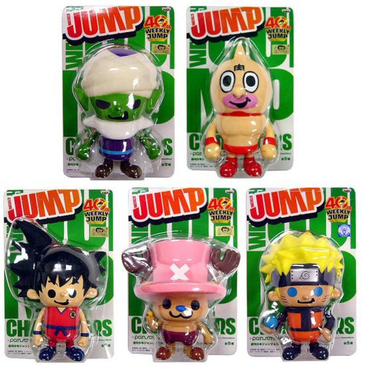 Shonen Jump Weekly Jump Series 2 Set of 5 PVC PVC Figures