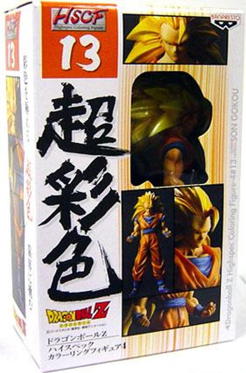 Dragon Ball Z HSCF Highspec Coloring Series 4 Super Saiyan 3 Son Goku Figure #13