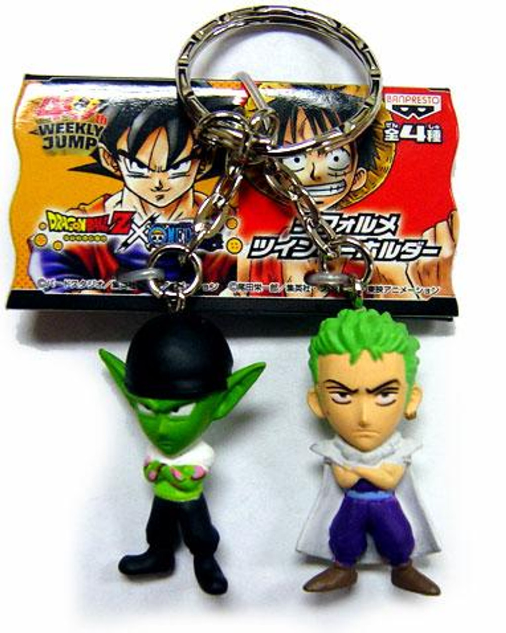 Dragon Ball Z One Piece Piccolo & Zoro 1.5-Inch PVC Keychain