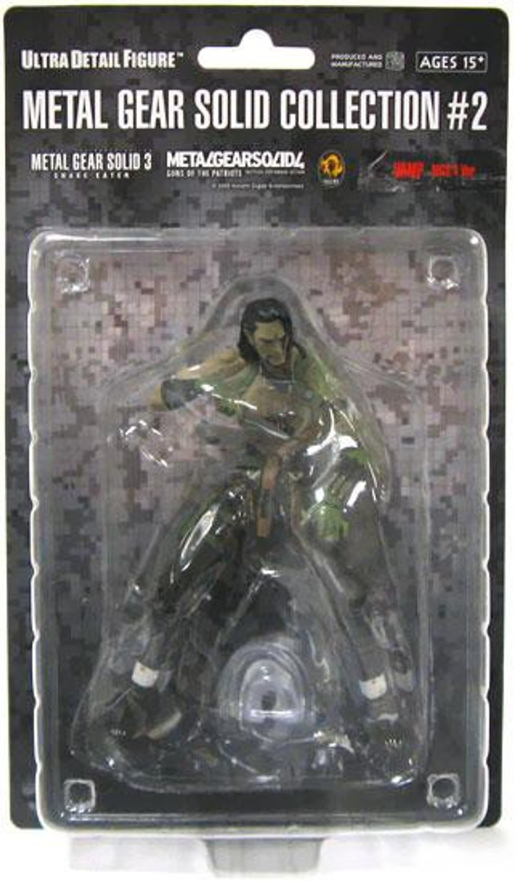 Metal Gear Solid Series 2 Vamp 7-Inch Collectible Figure [MGS4]