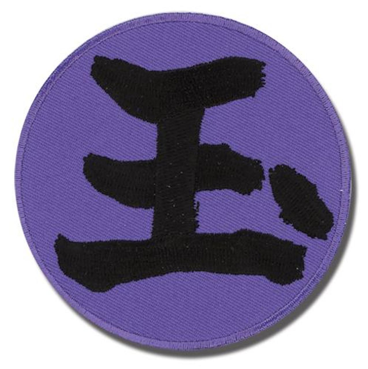 Naruto Shippuden Sasori Kanji Patch