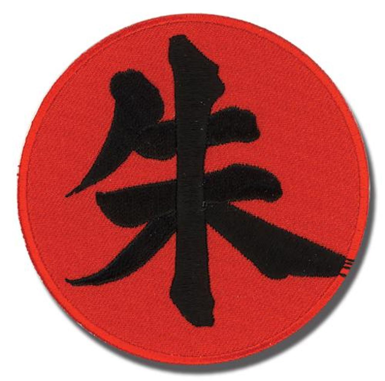 Naruto Shippuden Itachi Kenji Patch