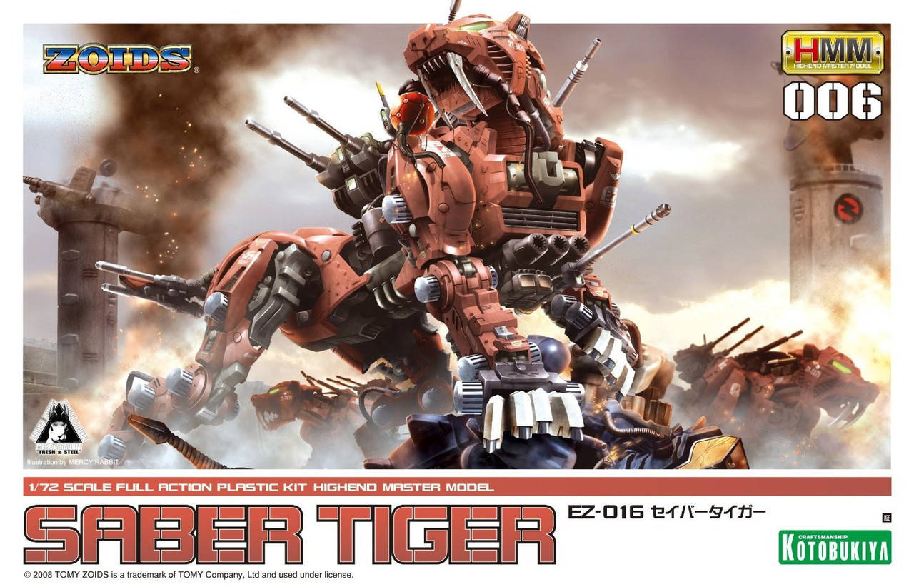 Zoids Highend Master Model Saber Tiger Model Kit EZ-016