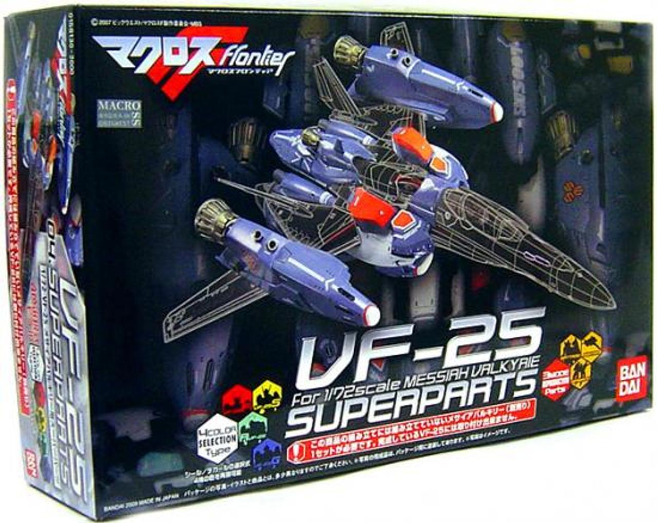 Macross Super Parts for Transformable Model VF-25 Messiah Valkyrie Model Kit