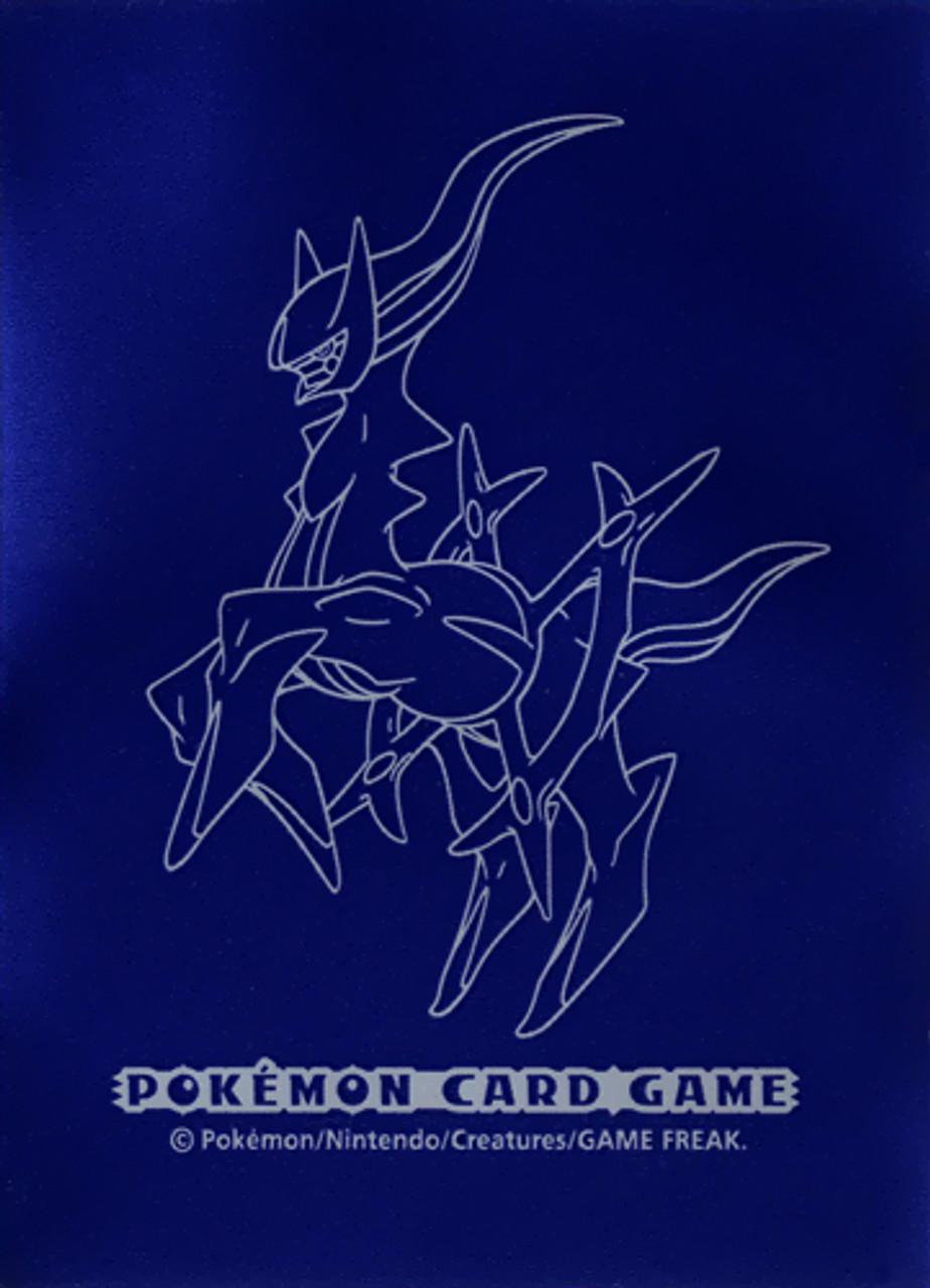 Pokemon Advent of Arceus Card Sleeves [62 ct]