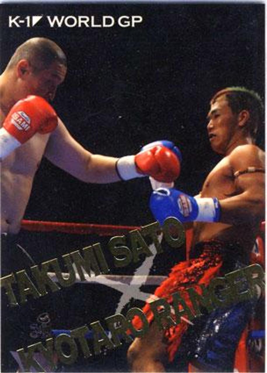 MMA K-1 World GP Takumi Sato vs. Kyotaro Ranger BW06