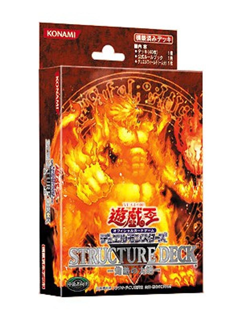 YuGiOh Structure Deck: Blaze of Destruction Blaze of Destruction Structure Deck [Japanese]