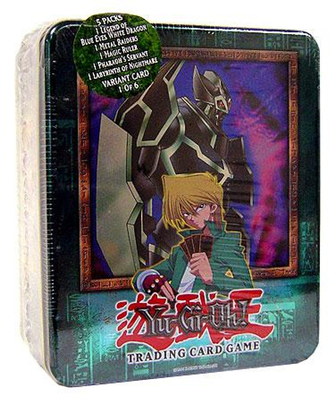 YuGiOh 2003 Collector Tin Joey's Gearfried the Iron Knight Collector Tin [Sealed]