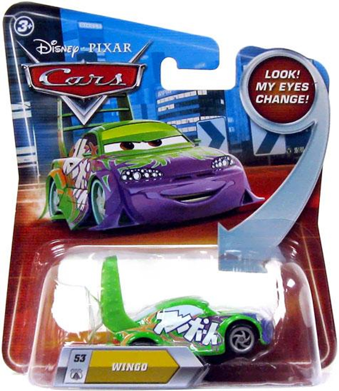 Disney Cars Lenticular Eyes Series 2 Wingo Diecast Car