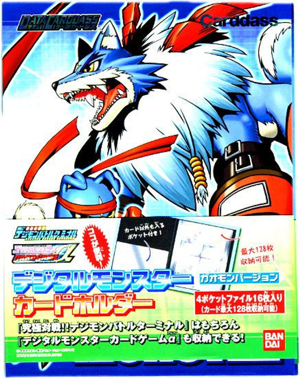 Card Supplies Japanese Digimon 4-Pocket Binder [Blue]