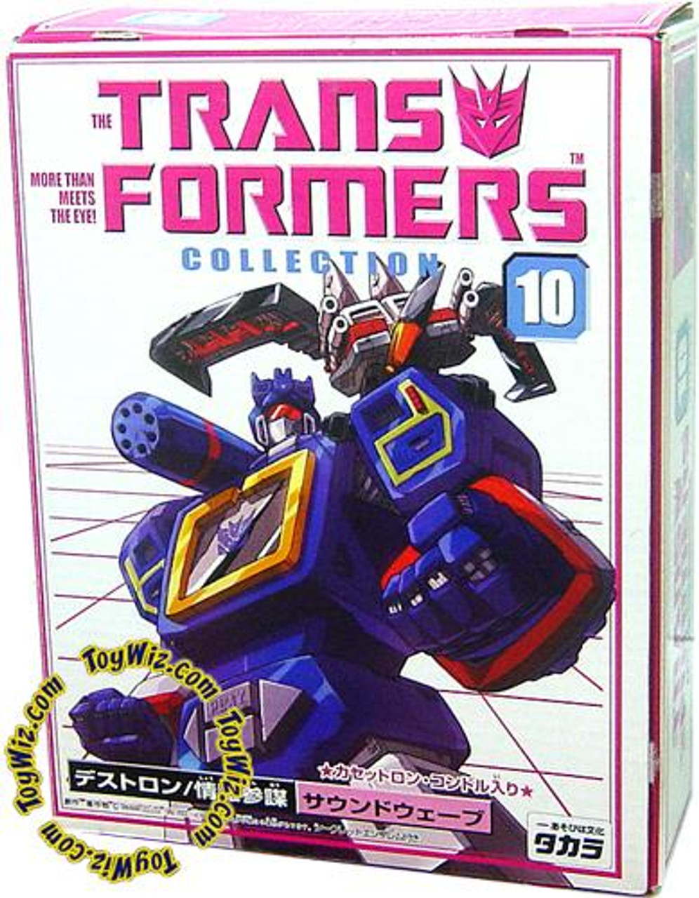 Transformers Japanese Collector's Series Soundwave Action Figure #10
