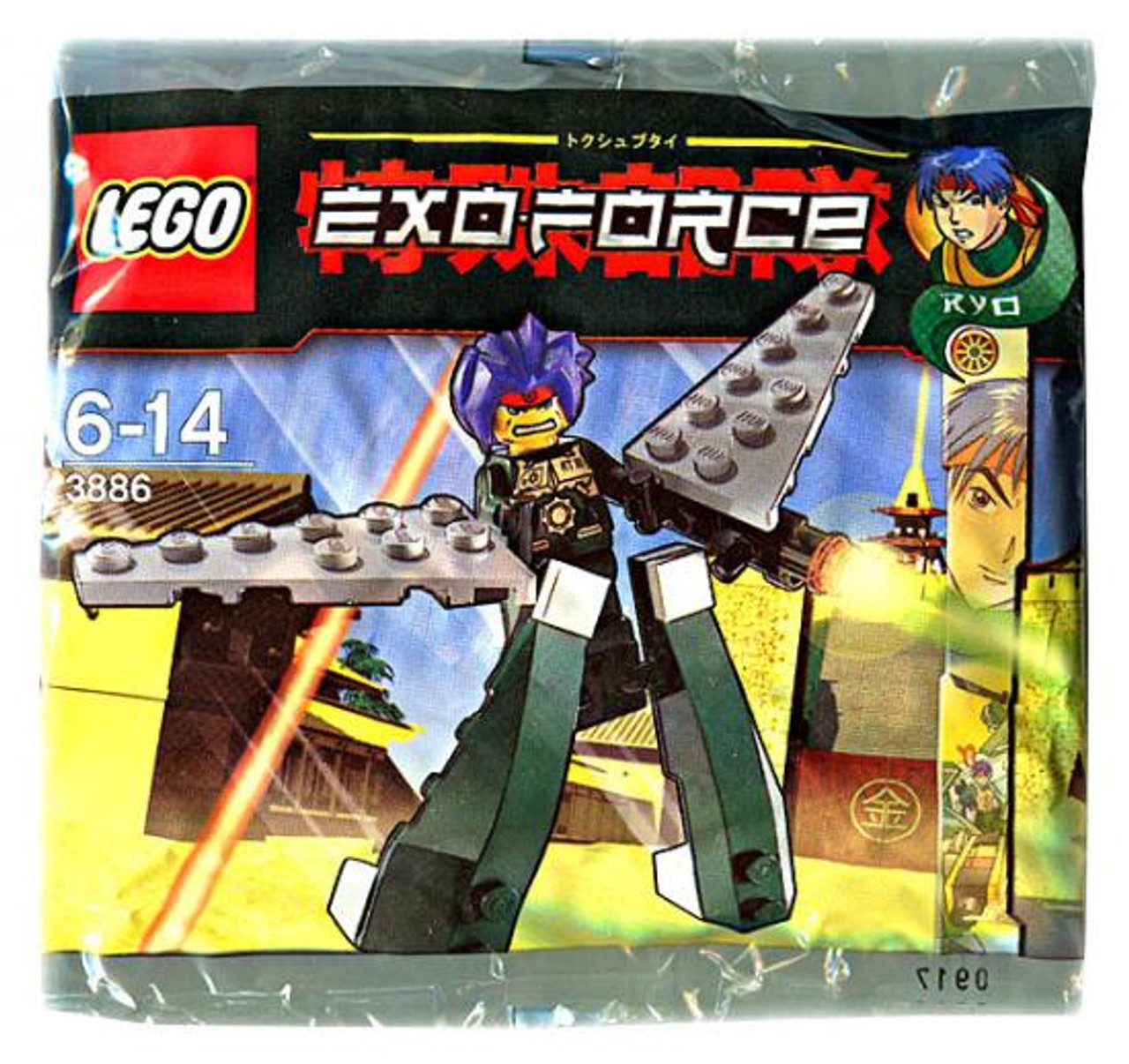 LEGO Exo Force Green Exo Fighter Mini Set #3886 [Bagged]
