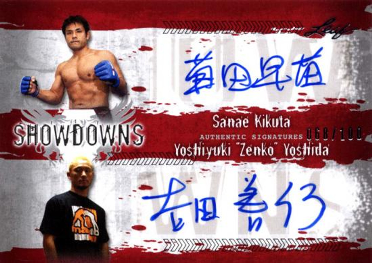 """MMA Series 2010 Sanae Kikuta Vs. Yoshiyuki """"Zenko"""" Yoshida Autograph Card SK1-YY1"""
