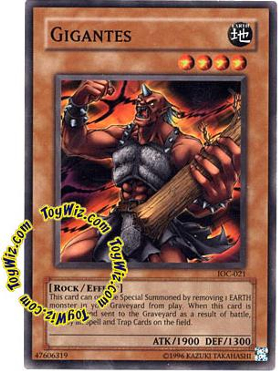 YuGiOh Invasion of Chaos Common Gigantes IOC-021