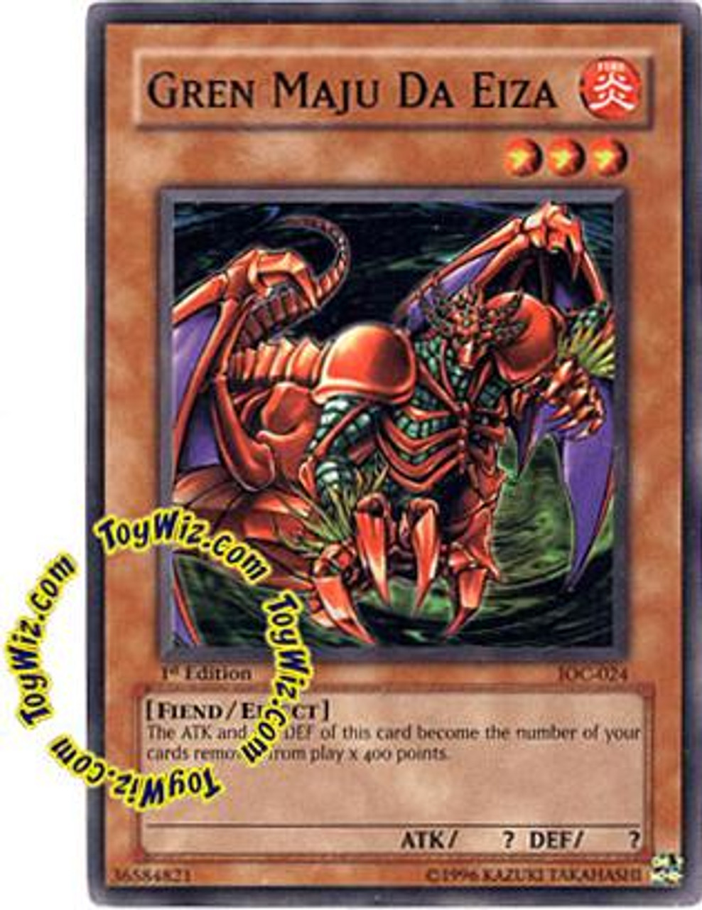YuGiOh Invasion of Chaos Common Gren Maju Da Eiza IOC-024