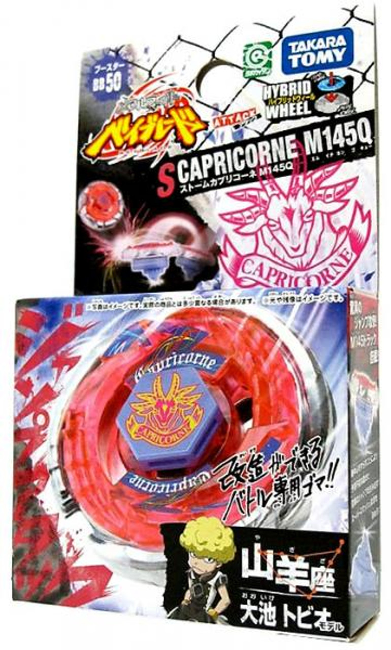 Beyblade Metal Fusion Japanese Storm Capricorn Booster BB-50 [M145Q]
