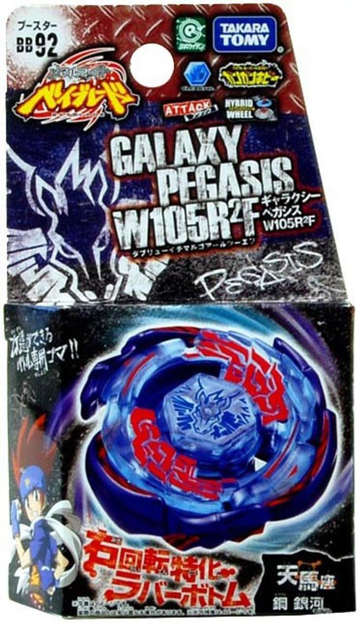 Beyblade Metal Fusion Japanese Galaxy Pegasus Booster BB-92 [W105R2F]
