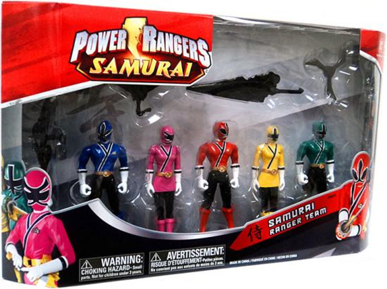 Power Rangers Samurai Ranger Team Exclusive Action Figure Set